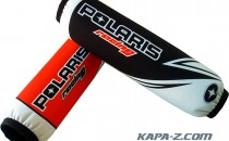 CAPAS POLARIS TEAM pub