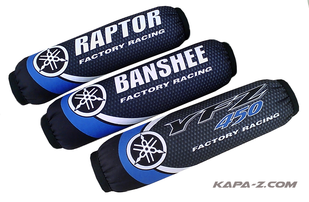 Housse amortisseur shock covers 4 kapa z fabricant for Housse moto yamaha